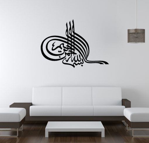 Wall Art Stickers Qatar : Vinyl wall stickers decals by cravings