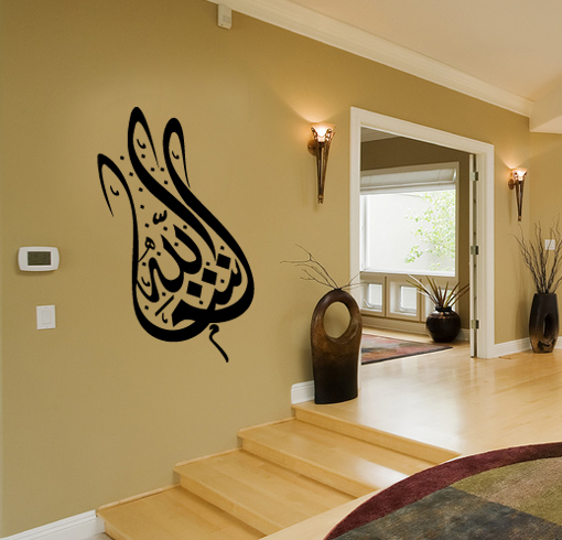 Vinyl wall stickers dubai